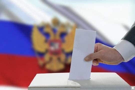 Основного масона РФ попросили неделать карнавал извыборов президента