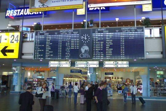 Штрафы зазадержки рейсов планируют увеличить в14 раз
