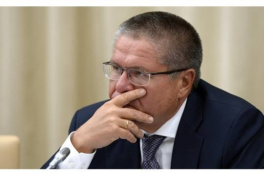 Расследования поделу Улюкаева окончено