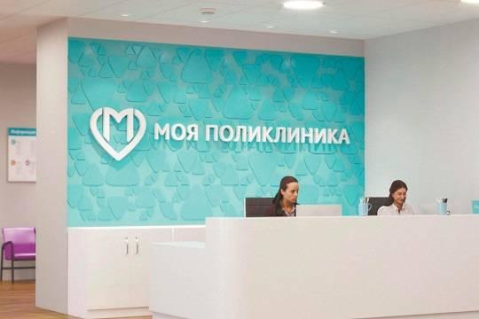 Собянин поделился планами развития столичных поликлиник