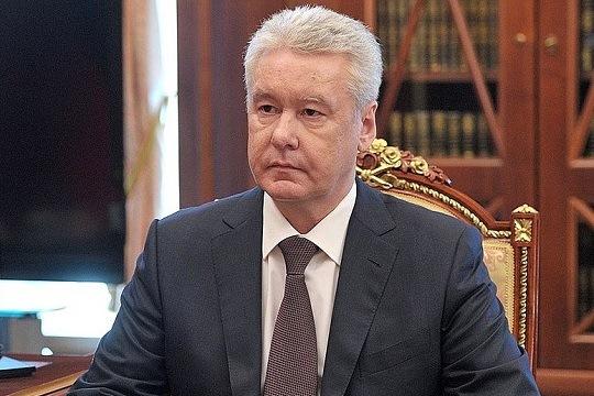 Собянин пригласил НКО проводить мероприятия в коворкинг-центрах столицы