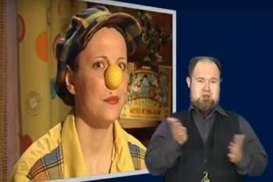Лучшие советские мультфильмы адаптируют для детей снарушениями слуха