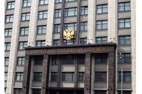 Сенаторы и народные избранники Госдумы неподелили летние каникулы