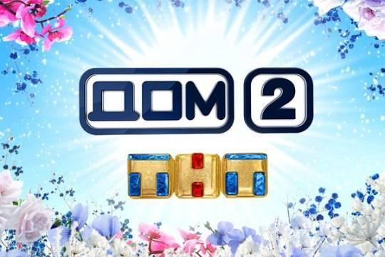 Создатель Дома-2 предсказал шоу неминуемый, быстрый и позорный провал после перезапуска