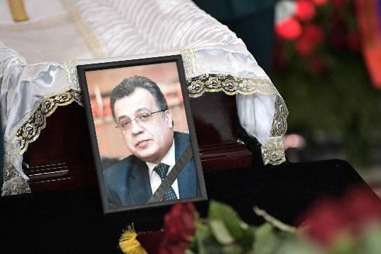 США задумались над экстрадицией Гюлена по делу об убийстве посла Карлова