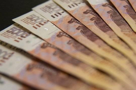 Стали известны расходы на работу Путина, его администрации и правительства на ближайшие годы