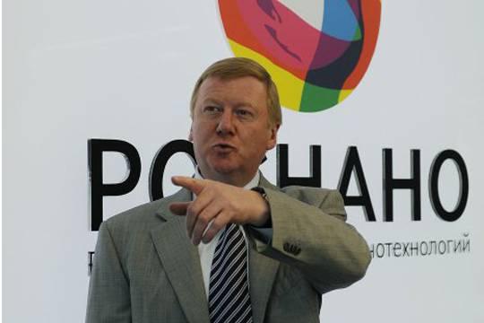 Как Анатолий Чубайс «разошелся» с бизнесменом Ильей Сучковым и группой работающих на него товарищей