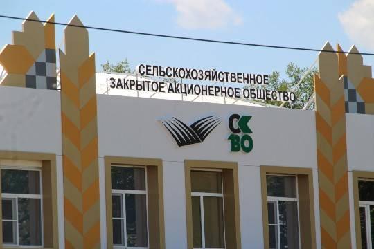 СЗАО «СКВО»: кому нужен чеченский акцент в истории с сельхозпредприятием