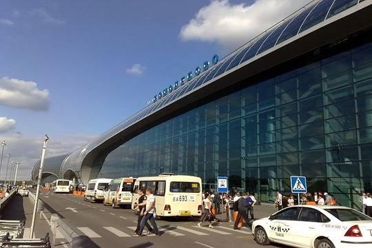 Таксистам хотят установить тариф
