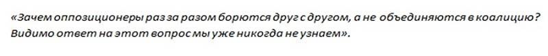 Telegram-каналы обсуждают видео из квартиры, где подделывали подписи за Соболь