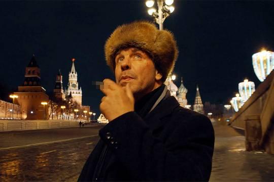 Тилль Линдеманн опубликовал тизер клипа с Реввой и плачущим кровью Лениным