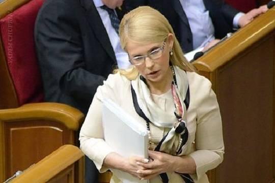 Тимошенко заявила, что Киев не прекращал закупать российский газ