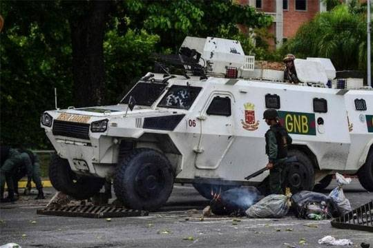 Венесуэла назвала экстремизмом объявление Трампа овоенном вмешательстве