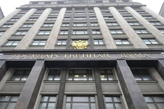Украина не направила России приглашение на Генассамблею ПАЧЭС в Киеве
