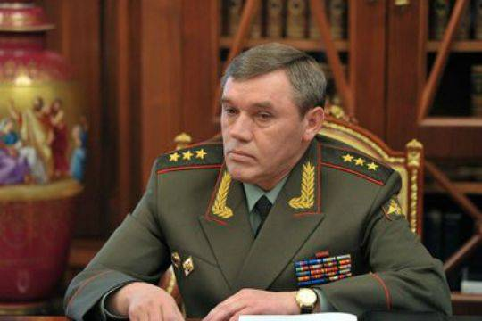 Украина объявила в розыск начальника российского Генштаба