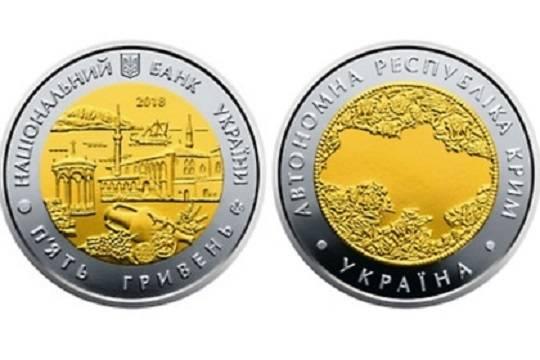 Нацбанк Украины готов печатать ичеканить деньги для иностранных государств
