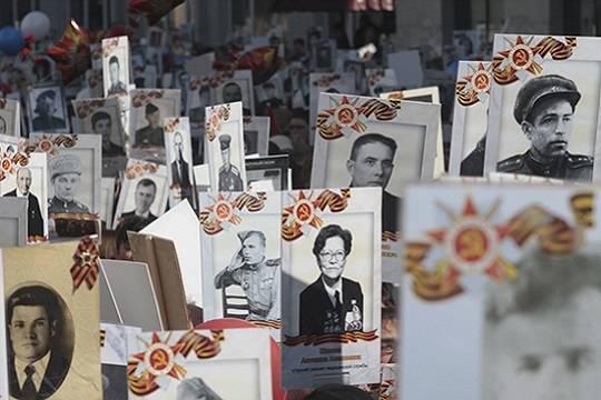ВРостове ожидают 100 тыс участников акции «Бессмертный полк» 9мая