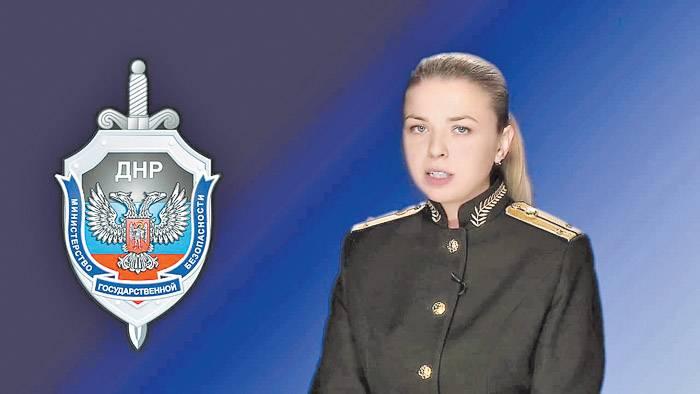 Украинские спецслужбы готовили похищение Владимира Путина?