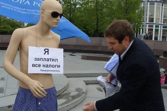 Увеличение подоходного налога до 20% может забрать у россиян месячный доход