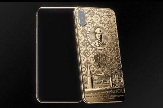 В честь «золотого века» Путина выпустили золотой смартфон