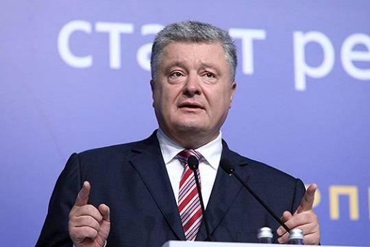 В чём смысл объявления импичмента Петру Порошенко