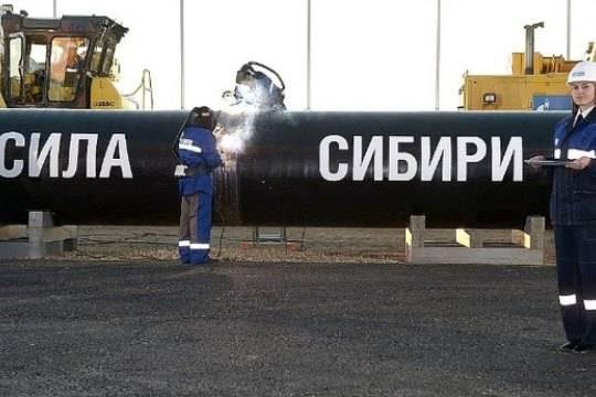«Газпром» прокомментировал сообщение оподорожании «Силы Сибири»