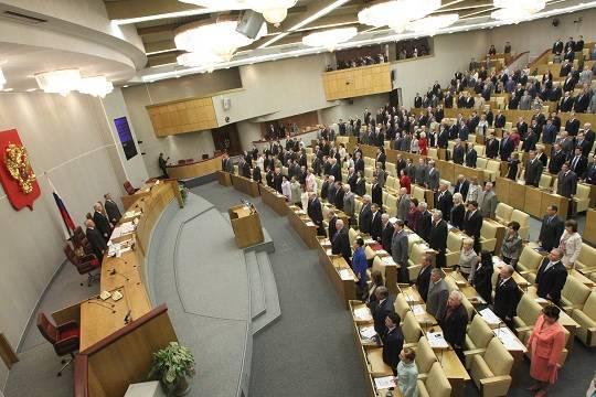 В ГД одобрен проект закона о повышении пенсий сверх прожиточного минимума