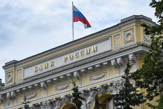 Банк РФ получит новые полномочия для блокировки сайтов вглобальной web-сети