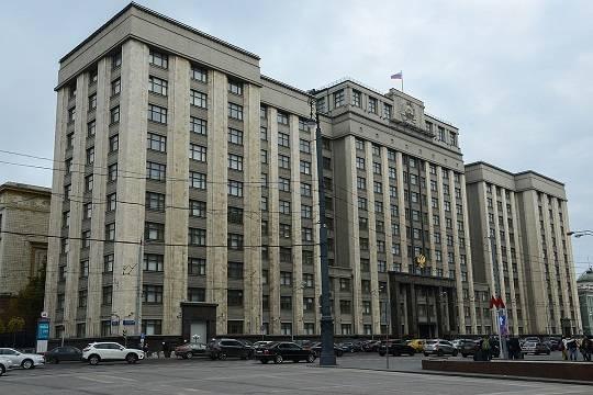 В Госдуме предложили расширить перечень получателей материнского капитала