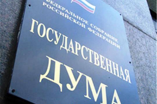 В Госдуме предложили ввести дополнительный отпуск при ненормированном рабочем графике