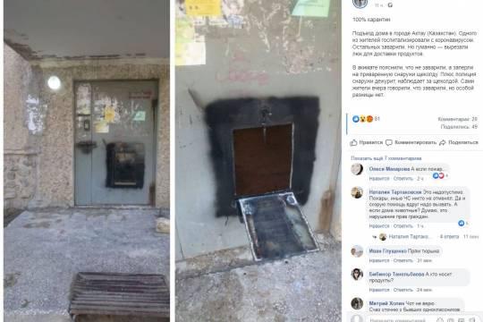 В Казахстане заварили подъездную дверь из-за COVID-19