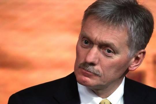 В Кремле назвали условие для отказа всего мира от доллара