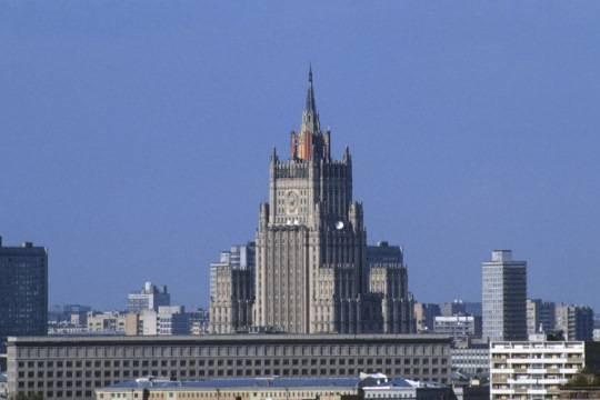 В МИД призвали ОБСЕ представить реакцию на высылку российской журналистки с Украины