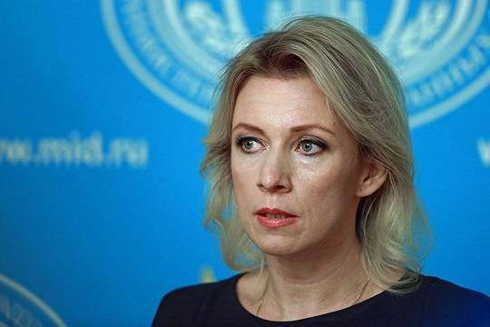 ВМИДРФ прокомментировали слова Трампа озависимости Германии от Российской Федерации