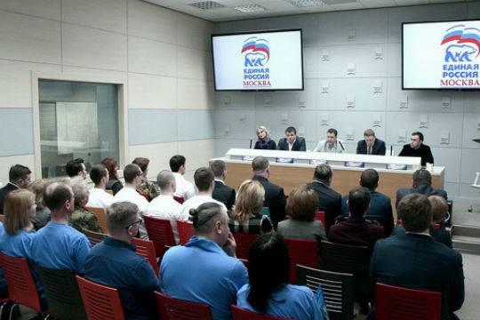 Ввыходные прошли дебаты напраймериз «Единой России»