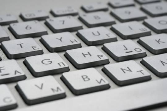В МВД предложили ввести уголовную ответственность за фальсификацию электронной подписи