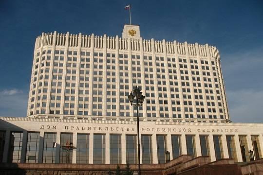 В правительстве назвали преждевременным заявление о сокращении госслужащих
