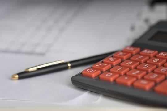 В России могут ввести новый налог для работодателей
