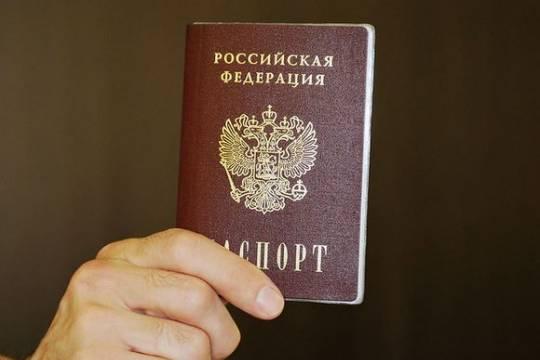 В России упростили процедуру получения прописки и временной регистрации