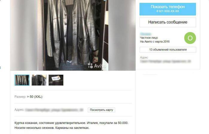 В руках полиции для проверки на наркотики оказалась куртка депутата ЗакСа Петербурга Максима Резника?