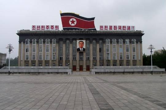 Вашингтон потратит на борьбу с Пхеньяном $12 млн