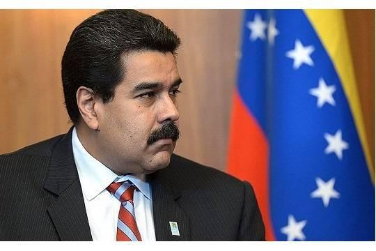 Венесуэла готовится к выходу из Организации американских государств