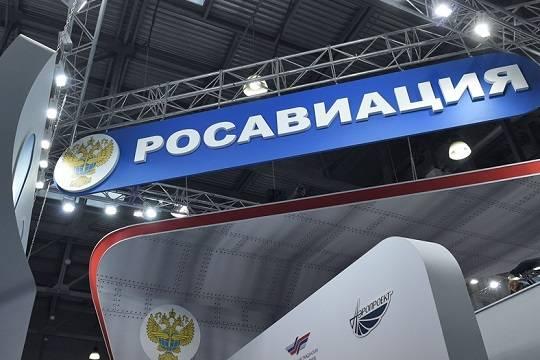 «Версия» продолжает следить за творческими экспериментами российских чиновников от Росавиации