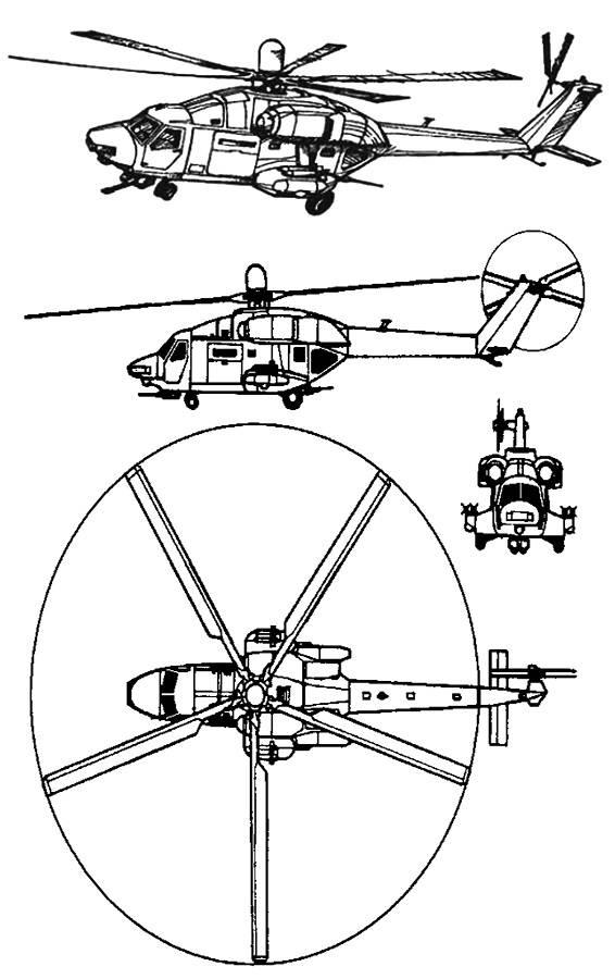 Ми-40