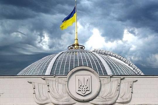 Верховная Рада принимает закон о языке, вытесняющий прочь «всю российскую шваль»