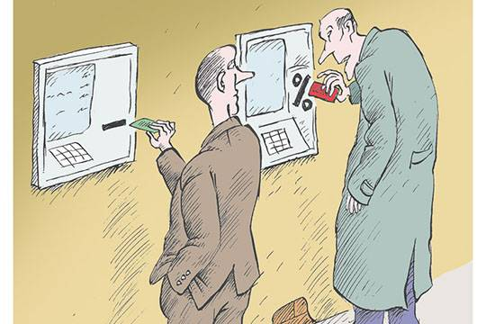 Сберегательный банк введет плату заснятие наличных скарт Visa— Греф