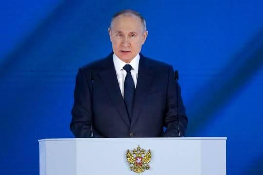Владимир Путин анонсировал новые детские выплаты