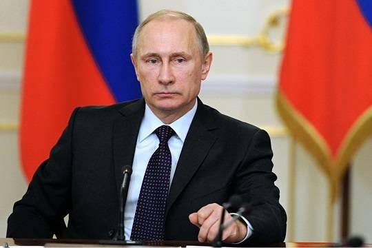 Владимир Путин подписал закон о«лесной амнистии»
