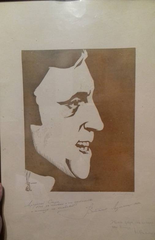 Владимиру Высоцкому – 81