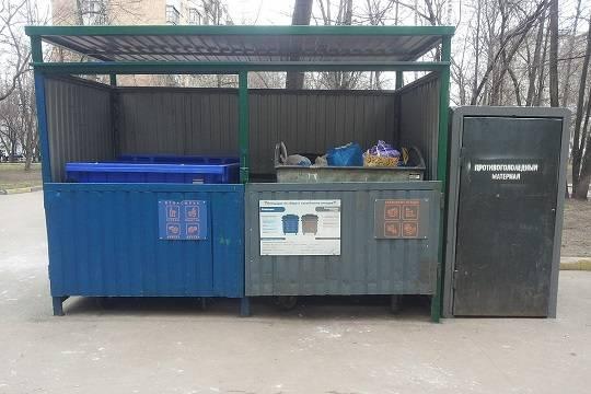 Власти хотят к концу года вовлечь в раздельный сбор мусора почти половину россиян